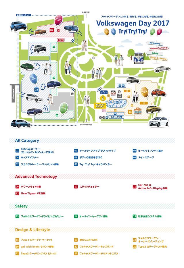 画像: web.volkswagen.co.jp