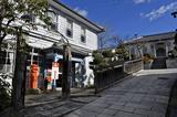 画像: 「大正村」の村役場。街全体がテーマパークなのだ。ちなみに初代村長は高峰三枝子、二代目村長が司葉子、三代目が竹下景子である。