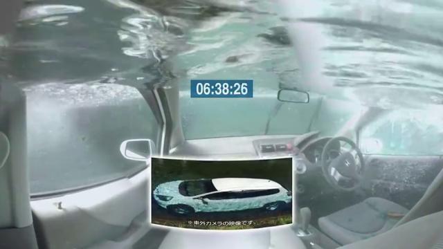 画像: 360度動画でVR体験!水没車両からの脱出【解説版】 youtu.be