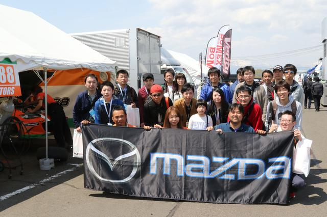 画像: MZRacing(エムゼット レーシング) マツダモータースポーツ情報サイト