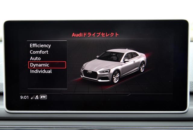 画像: アウディドライブセレクト。エンジンのレスポンス、トランスミッションのプログラム、ステアリング特性、そしてダンパーのコントロールもここで行う。
