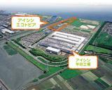 画像: www.aisin.co.jp