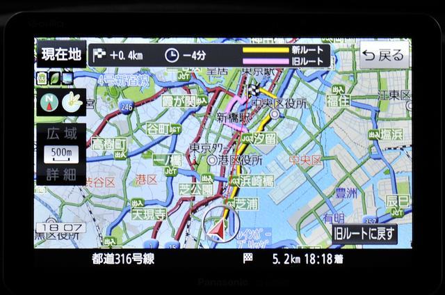画像: 交通状況により、より早く快適なルートを自動的に案内。新しい情報取得後の再探索時には、目的地までのルート、距離、到着時間を新旧ルートで比較してえらぶことができる。
