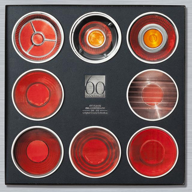 画像: (5)スカイライン丸型テールランプ小皿8枚セット