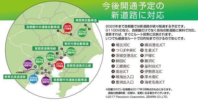画像: 東京オリンピックが開催される2020年までは、首都圏でも多くの新道路が開通する予定。