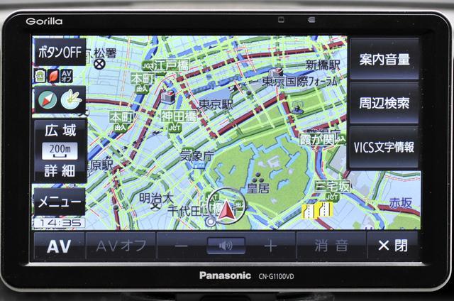 画像: タクシーなどの車両から収集したリアルタイム情報や統計情報(プローブ情報)を活用できる(東京のみ)。どの道が空いているのか一目でわかる。