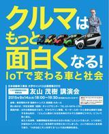 画像: www.toyota-ms.co.jp