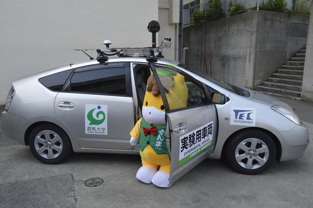 画像: 昨年10月より群馬県桐生市で公道実証実験している群馬大学の車両、群馬県のマスコットキャラクター「ぐんまちゃん」と