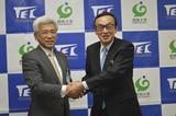 画像: 産学連携を発表する群馬大学副学長の峯岸敬氏(左)と東洋電装副社長の坂井孝敏氏
