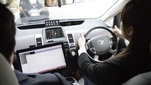 画像: 自動運転モード youtu.be