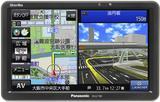 画像: CN-G710D 。見やすい大画面7V型のスタンダードモデル。新測位システム「Gロケーション」搭載。