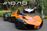 画像: BAC MONO Price List | ACマインズ