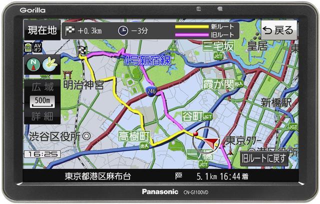 画像: CN-G1100VD 。渋滞回避「スイテルート案内」、2020年まで、1年に6回道路データを無料で最新にできる「道路マップ無料更新」などに対応する、ゴリラのフラッグシップモデルだ。