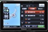 画像: 「かんくう」と入力しても、「関西国際空港」もヒットする。