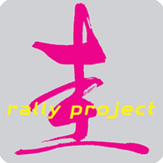 画像: 圭rally project