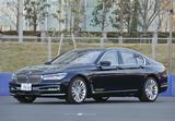 画像: BMW 740e iパフォーマンス。プラグイン ハイブリッドが7シリーズのエントリーモデルだ。
