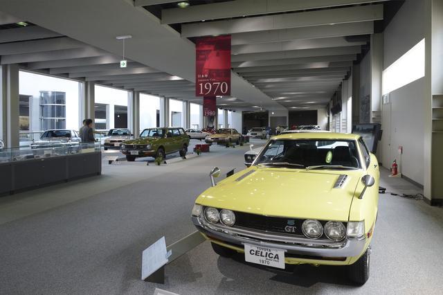 画像: トヨタ博物館の館内。