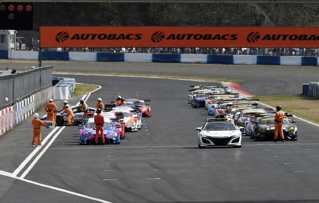 画像: コース上で止まった8号車ARTA NSX-GTに続き、64号車EPSON NSX-GTも退場