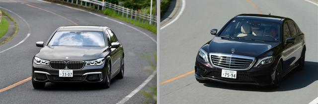 画像: M760Liは6.0LのV12を搭載。同じ価格帯のメルセデスベンツ AMG S63ロングは5.5LのV8になる。