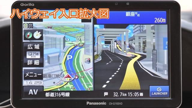 画像: Gorilla02:わかりやすいルート案内 youtu.be