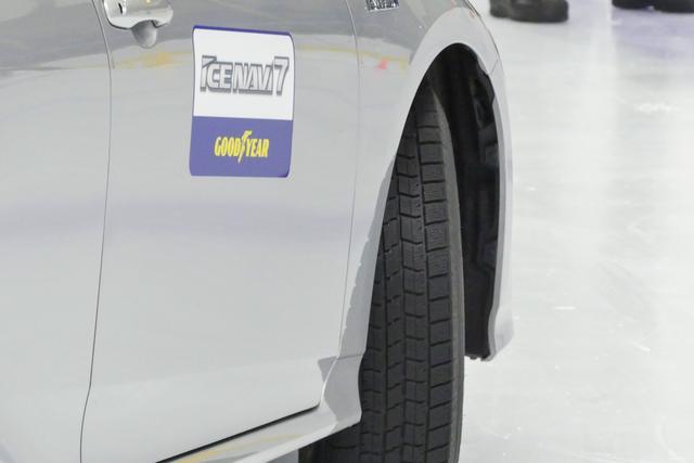画像5: 【スタッドレスタイヤ】グッドイヤーのアイスナビ7は氷上コーナリング性能が向上【新製品】