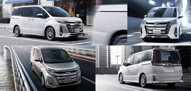 画像: トヨタ ノア | トヨタ自動車WEBサイト
