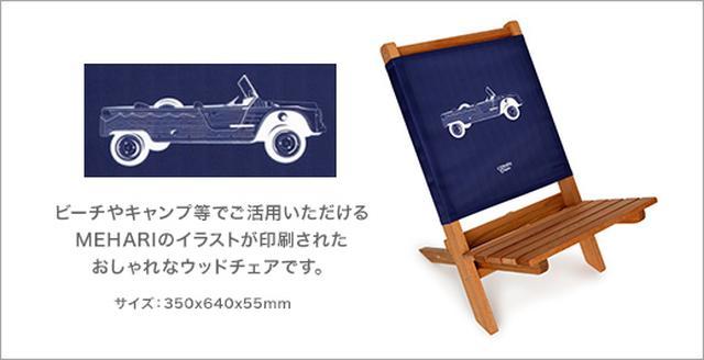 画像2: web.citroen.jp