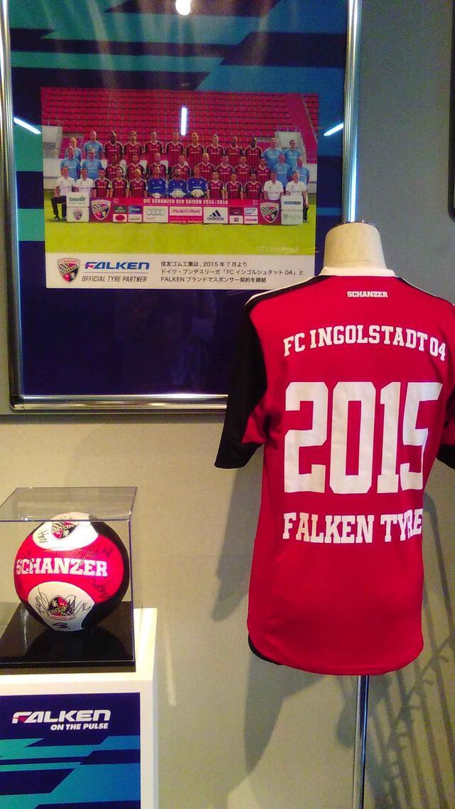 画像: ▲住友ゴム工業東京本社のエントランスに飾られているユニフォームとサッカーボール。