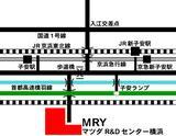 画像: Roadster Club of Japan【Event Information】