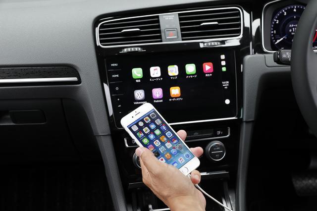 画像: アップルカープレイ、アンドロイドオートにはもちろん対応している。