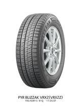 画像: 【タイヤ新商品】ブリヂストン、新スタッドレスタイヤ「BLIZZAK VRX2」発売 7月20日