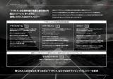 画像5: 【詳細情報】320psのFFスポーツ!新型シビック タイプRはどう進化したのか? 2017年7月27日
