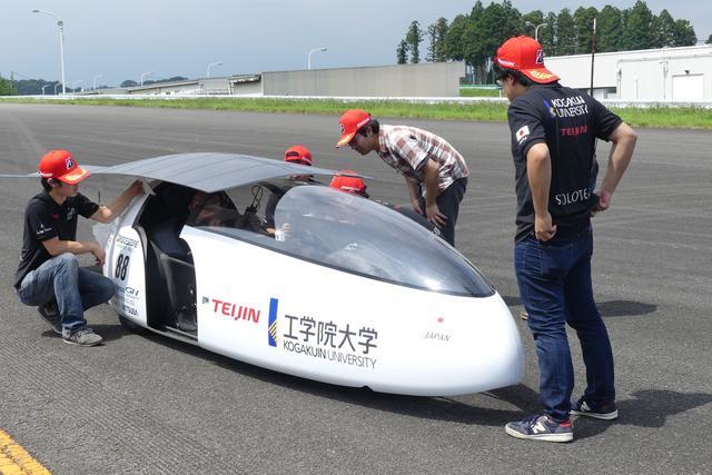 画像: 工学院大学ソーラーチームのマシン「Wing」。