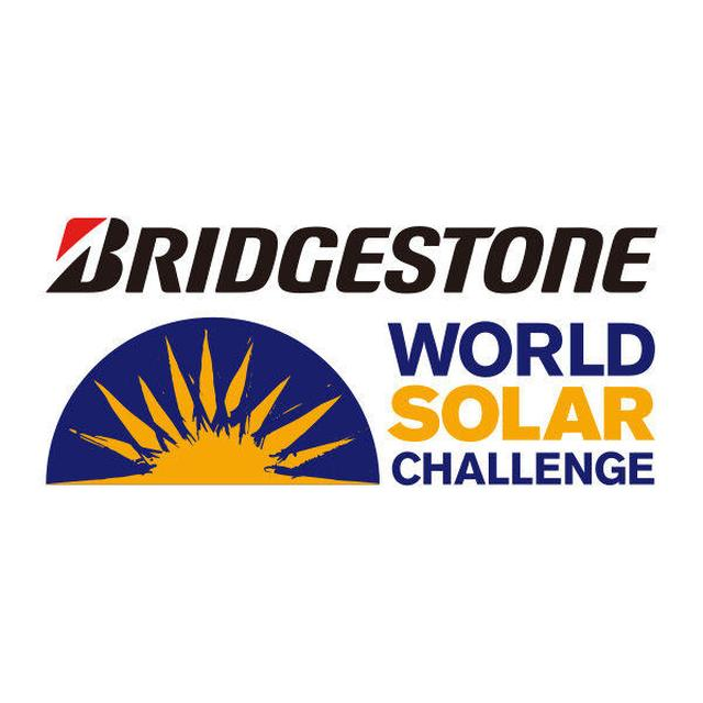 画像: 2017 Bridgestone World Solar Challenge