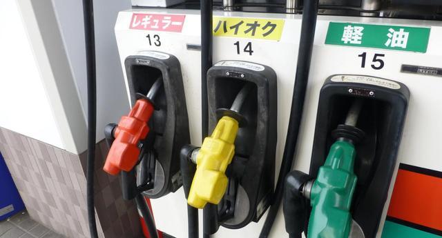 画像: 資源エネルギー庁による石油製品価格調査によると、2019年1月21日時点、レギュラーガソリンの全国平均価格はリッターあたり142.5円、軽油は123.6円だった。