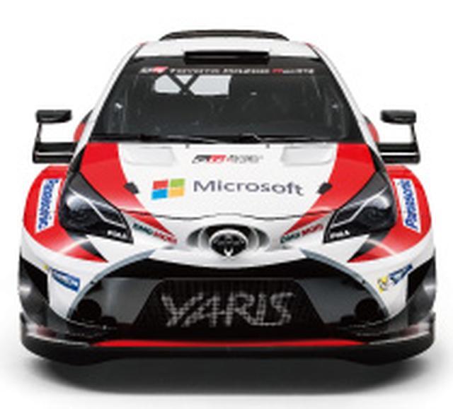 画像: 世界ラリー選手権(WRC)仕様!『ヤリスWRC』特別展示