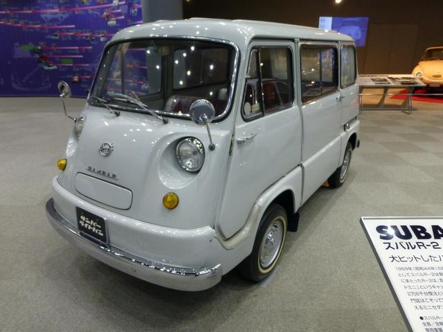 画像: スバルの歴史を築いた功労車のひとつがサンバーだ。そのライトバン版なんていう珍しいものも展示されている。