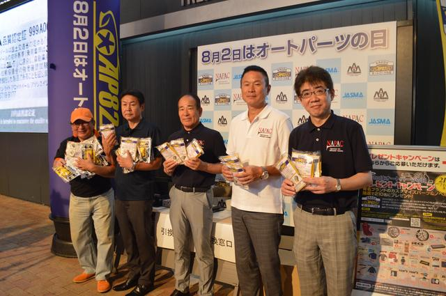 画像: トレッサ横浜で行われたキャンペーンイベントの様子。