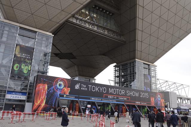 画像: 写真は前回、2015年の東京モーターショー。