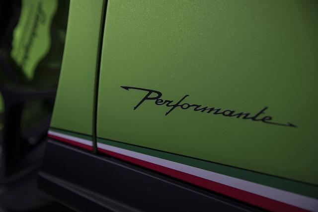 画像: Performante(ペルフォルマンテ)は高性能を意味するイタリア語。