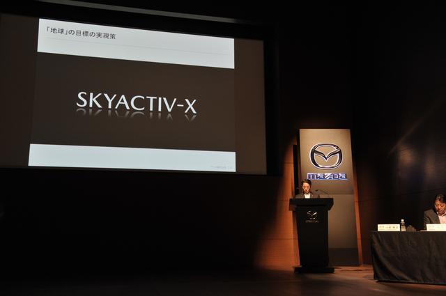 画像: マツダが「スカイアクティブX」発表。遂に実現した世界初のガソリンエンジン圧縮着火【ニュース】 - Webモーターマガジン