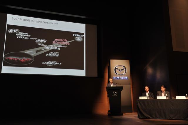 画像: スカイアクティブXは今のところトヨタに供給する予定はないという。