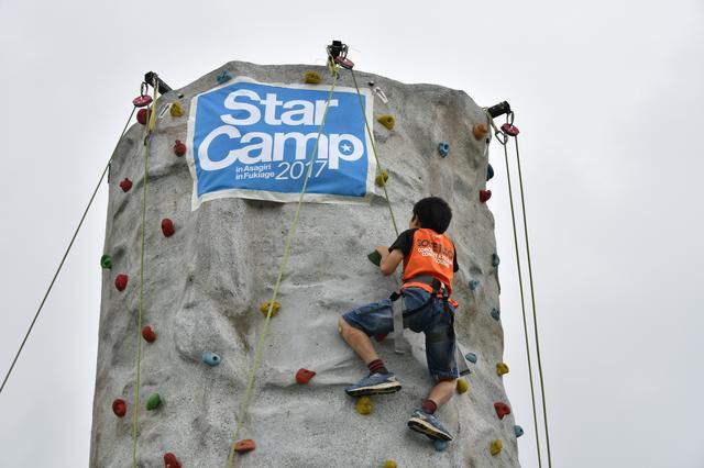 画像: スポーツクライミング体験。8mくらいの高さの壁を登る。けっこう難しい!