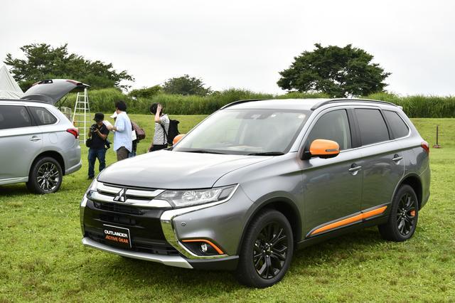 画像: 7月20日に発売されたばかりのアウトランダーの特別仕様車「ACTIVE GEAR」