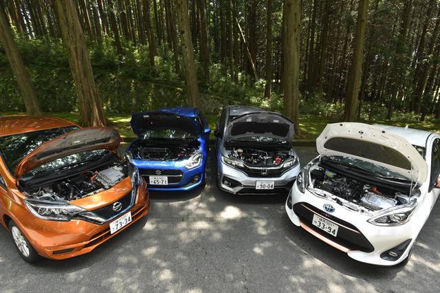 画像: まずは各車のJC08モード燃費チェック