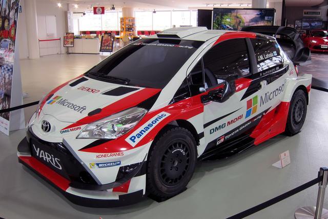 画像: WRCに参戦したマシンではないが、参戦しているマシンと同じ仕様のヤリスWRC。