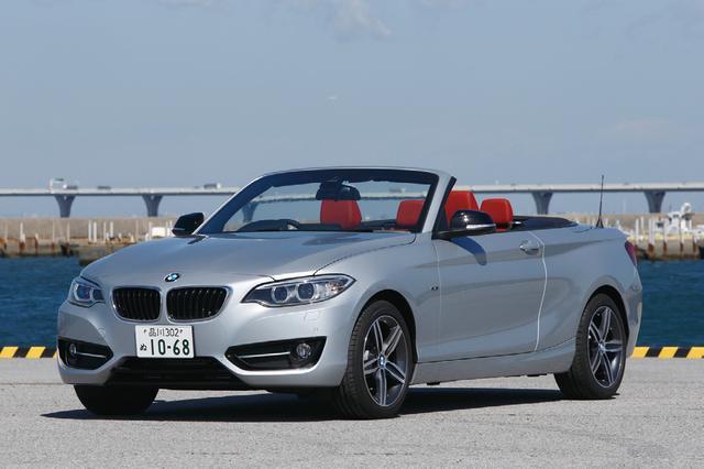 画像: BMW 220i カブリオレ スポーツ。4名乗車可能で収納スペースもそこそこ確保。
