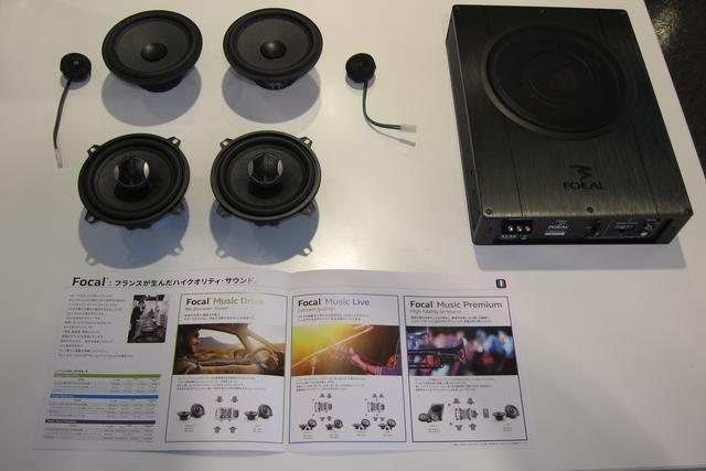 画像: FOCAL製のハイクオリティサウンドシステム「FOCAL Music Premium」。
