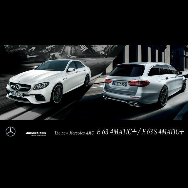 画像: The new Mercedes-AMG E 63 4MATIC+/E 63 S 4MATIC+ Debut!|メルセデス・ベンツ日本