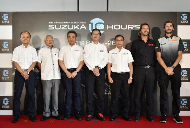 画像6: NSX GT3 がジェンソン・バトン選手により国内初走行 【SUZUKA 1000km THE FINAL】前夜祭
